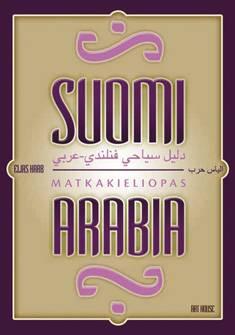 Suomi-arabia matkakieliopas