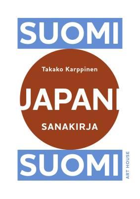 Suomi-japani-suomi-sanakirja